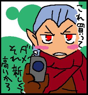 chrono_01c