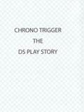 picture_chrono-0131